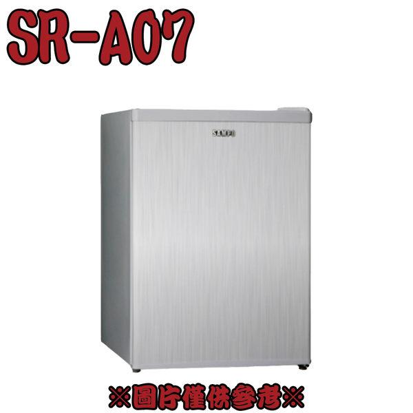 【SAMPO聲寶】71L單門小冰箱SR-A07