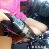 車載吸塵器汽車吸塵器大功率12v干濕兩用手持式家用車用吸塵器 酷男精品館