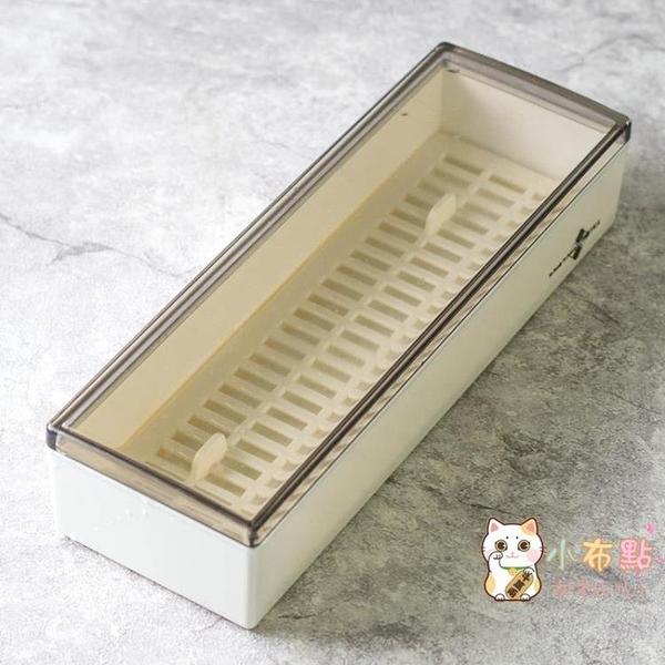 筷子筒廚房筷籠子瀝水創意筷子盒防霉家用有帶蓋防塵收納盒 【八折搶購】