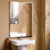 化妝鏡現代簡約浴室鏡子壁掛衛生間粘貼墻廁所免打孔歐式衛浴掛鏡 任選一件享八折