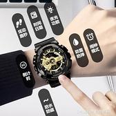 男特種兵戰術手錶多功能運動成人潮黑科技智慧防水機械學生電子表 童趣潮品