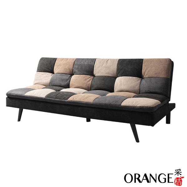 【采桔家居】丹妮卡  拼色風棉滌布機能沙發/沙發床(展開式機能設計)
