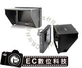 【EC數位】ROWA 唯卓 DC-70 II 高解析外接液晶螢幕 7吋 螢幕 外接螢幕 LCD外接螢幕