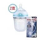 【奇買親子購物網】Nuby Comfort 寬口徑防脹氣矽膠奶瓶 150ml*2 贈 360度滾珠吸管配件組(0M+)*1