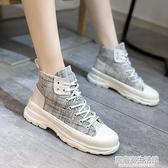 帆布鞋女高幫2020年新款ulzzang 厚底春季百搭松糕休閒鞋子小白鞋  聖誕節免運
