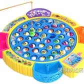 釣魚玩具大號45只魚電動釣魚盤套裝寶寶男女小孩旋轉釣魚機兒童過家家玩具