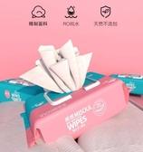 嬰兒濕巾10包新生寶寶濕紙巾手口專用成人帶蓋家庭實惠裝 漾美眉韓衣