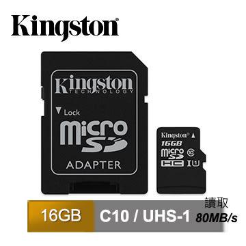 Kingston SDCS/16GB 手機 平板 記憶卡 SDHC 金士頓 Micro SD CLASS 10 高速 TF 16G