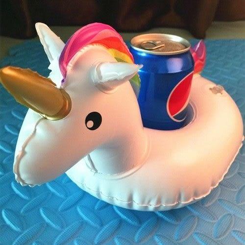 梨卡★現貨 - 夏日白色獨角獸造型特色充氣飲料杯飲料用手機座游泳圈玩水必備M087