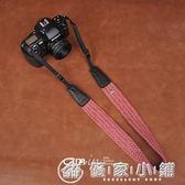 編織通用型 單反數碼照相機背帶微單攝影肩帶減壓尼康佳能 理想潮社