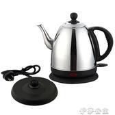 快煮壺 不銹鋼電熱水壺快速長嘴燒水壺家用煮水茶壺自動斷電防乾燒 萬聖節禮物