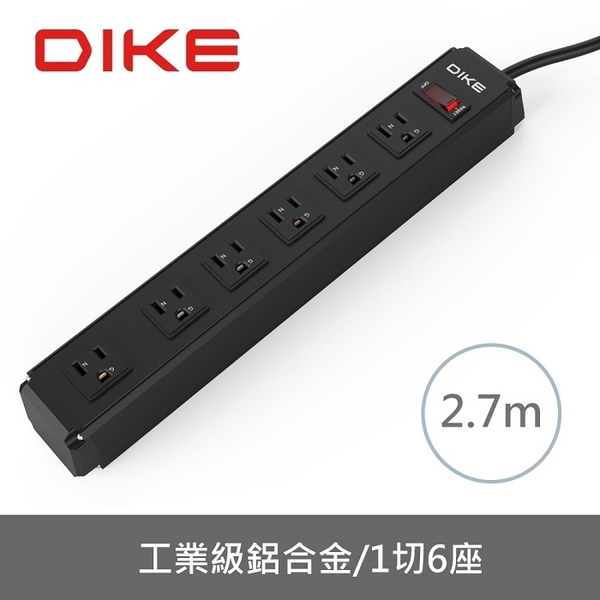 DIKE 工業級鋁合金DAH169BK一開六座電源延長線-2.7M