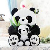大熊貓公仔抱抱熊聖誕玩偶抱枕女生毛絨玩具布娃娃女友生日禮物 WD一米陽光
