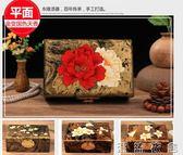 首飾盒收納盒平遙手工彩繪木質推光漆器首飾盒結婚禮物帶鎖實木收納新婚禮品盒YXS  潮流衣舍