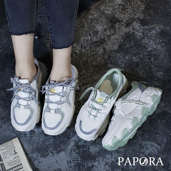 PAPORA輕量老爹厚底休閒布鞋KK308