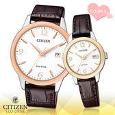 CITIZEN星辰_手錶專賣店 國隆_BM7304-16A+EW2234-12A_指針情侶對錶_小牛皮錶帶_白_光動能