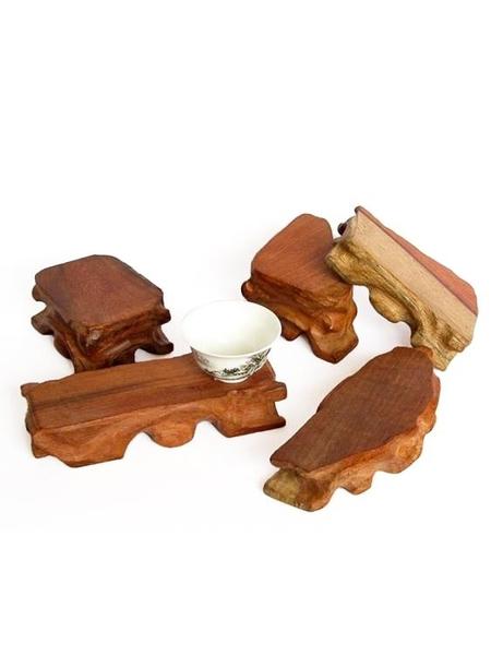 S酸枝木 玉器紅木雕樹根 奇石底座工藝品擺件 紫砂壺玉石實木底座