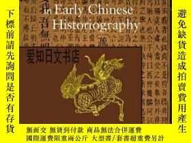 二手書博民逛書店【罕見】2008年出版 the readability of the past in early chinese