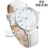 KEZZI珂紫 點點個性簡約時尚腕錶 高質感 皮革錶帶 白色 女錶 KE1391白小