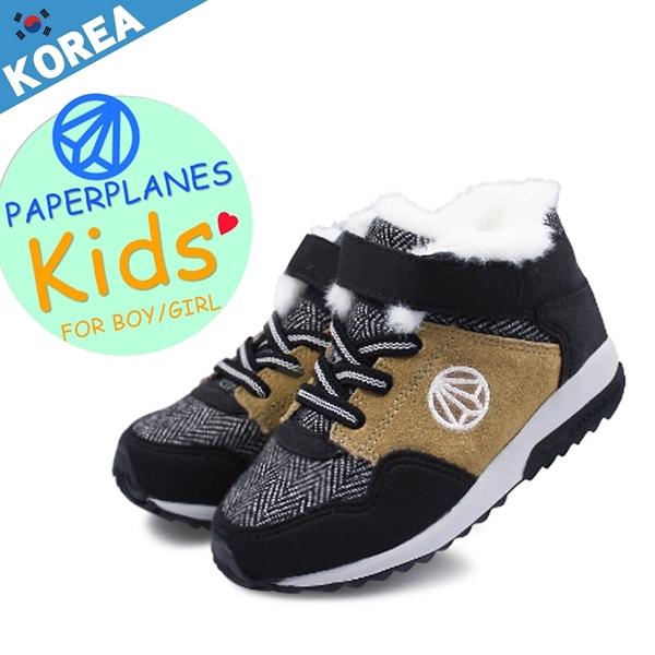 [現貨] 童鞋 PAPERPLANES紙飛機 正韓製 W織紋 保暖鋪毛 繫帶魔鬼氈 麂皮親子休閒鞋【B7907843】