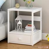 床頭櫃 簡約現代收納櫃經濟型多功能臥室床邊小櫃子簡易迷你儲物櫃 DR21397【Rose中大尺碼】