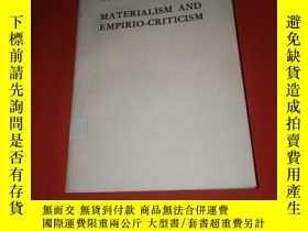 二手書博民逛書店MATERIALISM罕見AND EMPIRIO-CRITICISM,從《唯物主義和經驗批判主義》。【招水印】