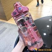 女運動水杯吸管杯大人水壺戶外便攜防摔健身塑料杯