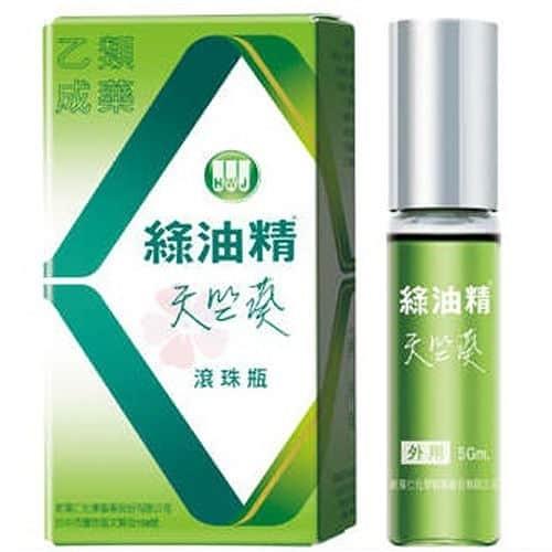 綠油精 天竺葵滾珠瓶 5g/瓶+愛康介護+