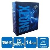 INTEL 盒裝 Xeon E5-2603V4 CPU 6核6緒 伺服器工作站處理器