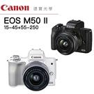 [新機上市] 分期0利率 Canon M50 II +15-45+55-200 kit 雙鏡組 二代 台灣佳能公司貨 登錄送禮券 德寶光學
