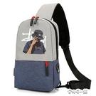 嘻哈個性時尚胸包男士包包單肩斜挎帆布10.8寸平板ipad小背包 安妮塔小鋪