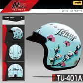 [中壢安信]Nikko TU-401A TU401A #8 藍粉 半罩 安全帽 復古帽 騎士帽