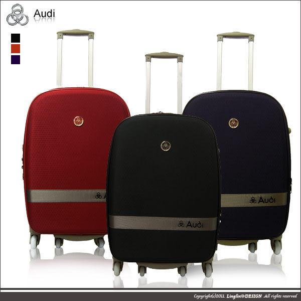 【Audi 奧迪】 29吋八輪可加大新蜂巢TSA海關旅行箱/行李箱A71529