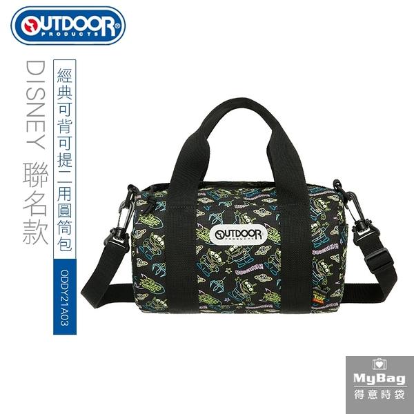 OUTDOOR x DISNEY 側背包 玩具總動員聯名款 TOYS 霓虹 三眼怪 小包 手提包 ODDY21A04 得意時袋