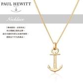 【南紡購物中心】PAUL HEWITT德國工藝Necklace船錨造型18K純銀項鍊PH-AN-G公司貨
