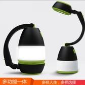 【快出】現貨速發 多功能檯燈三合一LED帳篷燈露營燈野營燈USB應急燈家用充電小夜燈