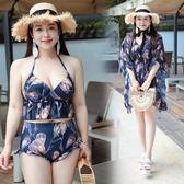 大碼性感泳衣女士高腰比基尼三件套胖mm溫泉顯瘦大胸鋼托聚攏泳裝 GB3007『樂愛居家館』