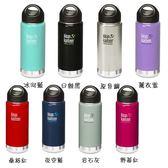 Klean Kanteen 保溫鋼瓶K16VWSSL 城市綠洲水壺水瓶自行車水壺不銹鋼瓶 水壺保溫瓶