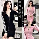 初秋韓國連線氣質名媛夜店洋裝年輕感單槓袖深V開襟拉鍊外套式洋裝 約會必備戰袍