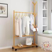 一件85折免運--衣帽架落地實木掛衣架家用臥室衣服架子簡約現代可移動衣架XW