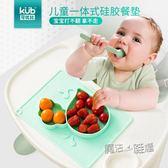 可優比寶寶餐盤分格盤吸盤式碗輔食碗嬰兒吸盤碗硅膠餐墊兒童餐具  ATF  魔法鞋櫃