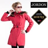 JORDON 女GORE-TEX長版時尚防水透氣風衣1954蜜紅(送羽絨套合內件)