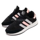 adidas 休閒慢跑鞋 I-5923 W 黑 粉紅 紫 女鞋 運動鞋 BOOST 【PUMP306】 CG6039