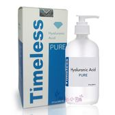 Timeless Pure Hyaluronic Acid 玻尿酸原液 玻尿酸保濕精華液 240ml美國原裝【彤彤小舖】