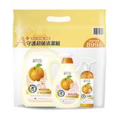 【橘子工坊】嬰兒清潔組合 (洗衣精+奶瓶蔬果清潔劑+制菌清潔噴霧)