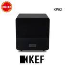 KEF 英國 KF92 SUBWOOFE...