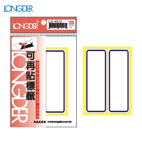 【量販50包】龍德 可再貼標籤 LD-4012(藍框) 35×105mm(20張/包)標示/分類/標籤/信封/貼紙/文書