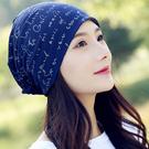 帽子夏季男女潮薄款透氣包頭帽時尚百搭堆堆帽封頂不透光頭化療帽