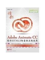 二手書博民逛書店 《Adobe Animate CC製作HTML5動畫與互動效果》 R2Y ISBN:9789576153525│蔡國強