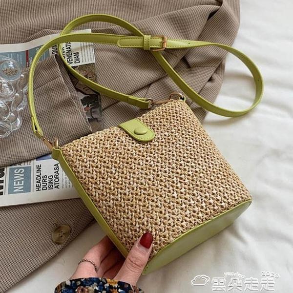 編織包水桶包斜背包女包編織包包2021新款潮氣質小包日韓ins時尚青年包 雲朵